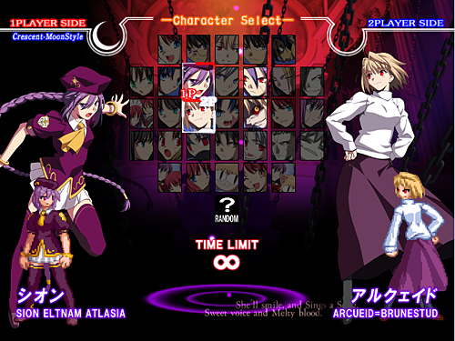 PC版「MELTY BLOOD Actress Again Current Code ver1.07」の体験版配信が,12月12日14時頃にスタート