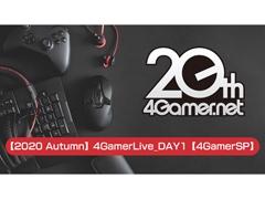 [TGS 2020]4GamerLiveの配信スケジュールを公開。最新のゲーム情報に加えて,編集長による20周年トーク&わしゃがなTV出張版も