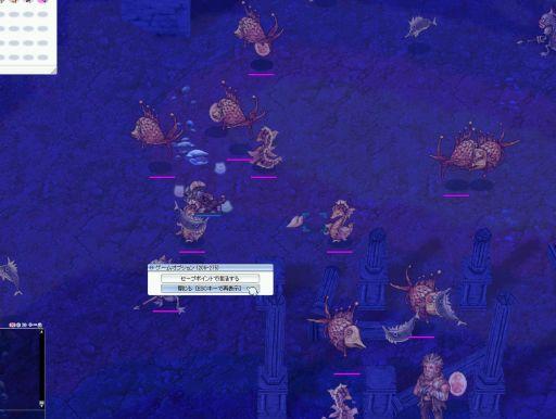 画像(008)懐かしのMMORPG体験ツアー第3弾。初心者向け体験ツアーって言ってるのに「ラグナロクオンライン」で超高速レベリングに挑む