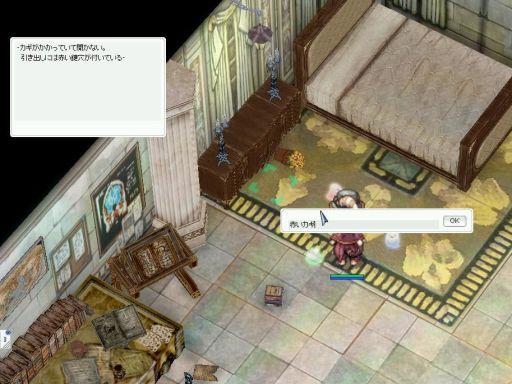 画像(009)懐かしのMMORPG体験ツアー第3弾。初心者向け体験ツアーって言ってるのに「ラグナロクオンライン」で超高速レベリングに挑む
