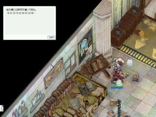 画像(010)懐かしのMMORPG体験ツアー第3弾。初心者向け体験ツアーって言ってるのに「ラグナロクオンライン」で超高速レベリングに挑む