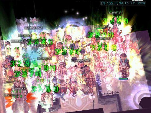 画像(012)懐かしのMMORPG体験ツアー第3弾。初心者向け体験ツアーって言ってるのに「ラグナロクオンライン」で超高速レベリングに挑む