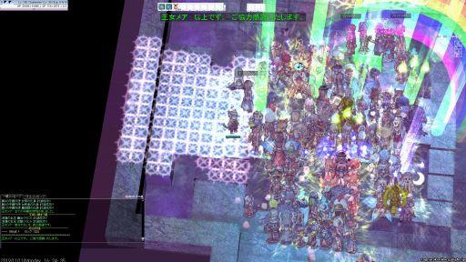 画像(015)懐かしのMMORPG体験ツアー第3弾。初心者向け体験ツアーって言ってるのに「ラグナロクオンライン」で超高速レベリングに挑む