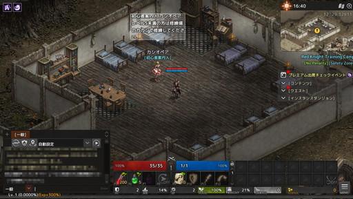 画像(002)【PR】古き良きMMORPG「リネージュ」がリマスターアップデートで大幅進化! 美しいグラフィックスと快適な狩りが楽しめる