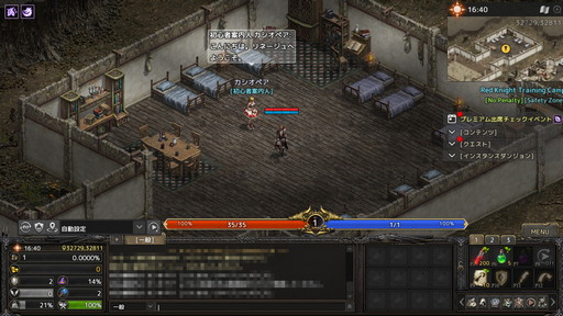 画像(003)【PR】古き良きMMORPG「リネージュ」がリマスターアップデートで大幅進化! 美しいグラフィックスと快適な狩りが楽しめる