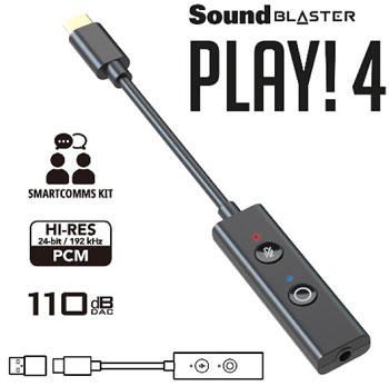 画像集#001のサムネイル/Creative,PCやPS5,Switchなどで利用可能なハイレゾ対応USBサウンドデバイスを発売