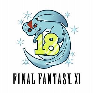 """画像集#001のサムネイル/「ファイナルファンタジーXI」で新ストーリー""""蝕世のエンブリオ""""第2回後編を追加するアップデートが実装"""