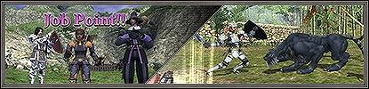 """画像集#008のサムネイル/「ファイナルファンタジーXI」で新ストーリー""""蝕世のエンブリオ""""第2回後編を追加するアップデートが実装"""