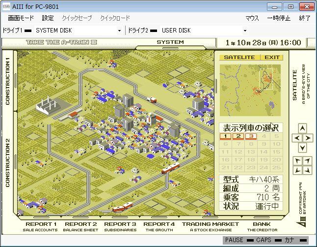 https://www.4gamer.net/games/008/G000896/20140513009/SS/002.jpg