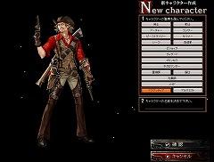 画像(005)懐かしのMMORPG体験ツアー第4弾。古き良きMMORPGの形が色濃く残っている「RED STONE」を体験する
