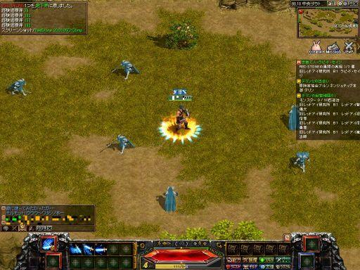 画像(006)懐かしのMMORPG体験ツアー第4弾。古き良きMMORPGの形が色濃く残っている「RED STONE」を体験する