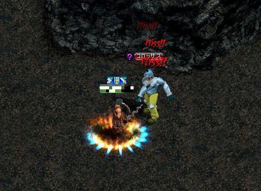 画像(015)懐かしのMMORPG体験ツアー第4弾。古き良きMMORPGの形が色濃く残っている「RED STONE」を体験する