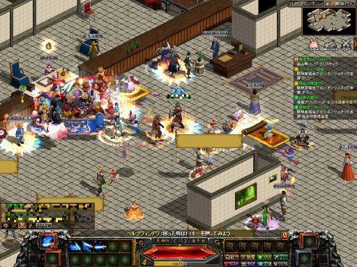 画像(020)懐かしのMMORPG体験ツアー第4弾。古き良きMMORPGの形が色濃く残っている「RED STONE」を体験する