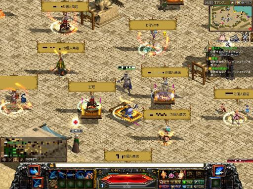 画像(021)懐かしのMMORPG体験ツアー第4弾。古き良きMMORPGの形が色濃く残っている「RED STONE」を体験する