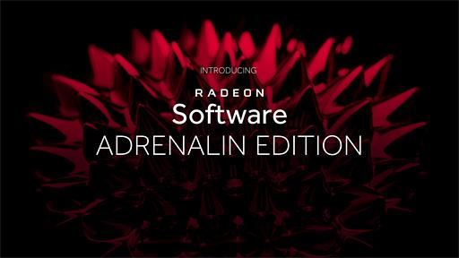 AMDが「Radeon Software」のメジャーアップデート「Adrenalin