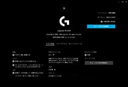 画像集#031のサムネイル/Logicool G「PRO X Gaming Headeset」レビュー。本気でゲームを楽しむガチゲーマーに勧めたい有線ヘッドセットだ