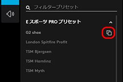 画像集#038のサムネイル/Logicool G「PRO X Gaming Headeset」レビュー。本気でゲームを楽しむガチゲーマーに勧めたい有線ヘッドセットだ