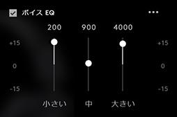 画像集#079のサムネイル/Logicool G「PRO X Gaming Headeset」レビュー。本気でゲームを楽しむガチゲーマーに勧めたい有線ヘッドセットだ
