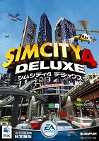 SimCity4 DELUXE for Mac 日本語版