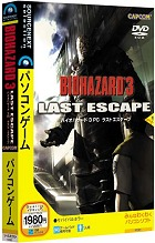 BIOHAZARD 3 PC LAST ESCAPE