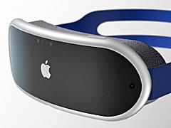 Access Accepted第681回:Appleの参入でVR市場は新たな激動の時代に