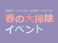 4Gamer.net ― 日本最大級の総合...