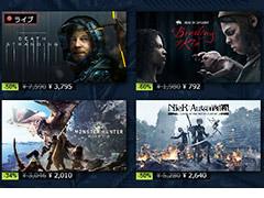 Steamウィンターセール2020が本日開始。「デススト」「OCTOPATH TRAVELER」半額,「Among Us」20%オフなど