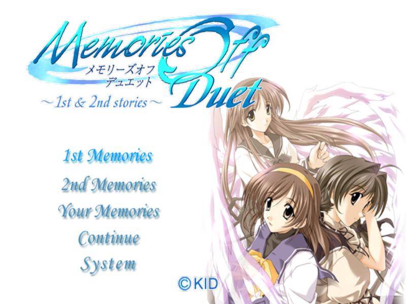 連載「キャラゲー考現学」第35回:「Memories Off History」