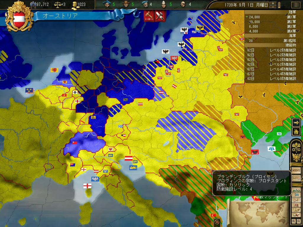 連載「その時歴史は動いた……り,動かなかったり」第2回:オーストリア ...