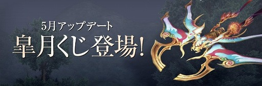 LEGEND of CHUSEN 2 -新世界-