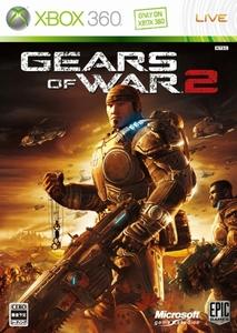 gears of war 2 の発売日が7月30日に決定 最新スクリーンショット11点