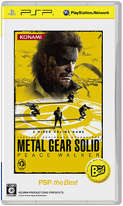 METAL GEAR SOLID PORTABLE OPS PSP the Best