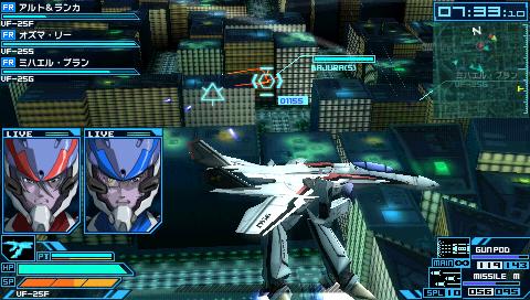 画像集#001/マクロスエースフロンティア[PSP] - 4Gamer.net