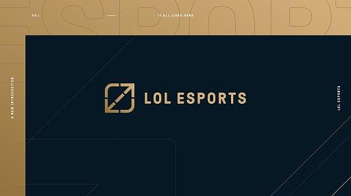 画像集#002のサムネイル/ライアットゲームズが「リーグ・オブ・レジェンド」のeスポーツブランド・LoL Esportsを発表