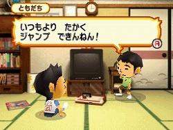 ゲームセンターCX 有野の挑戦状2...