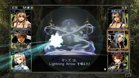聖 reborn nightmare 邪 ネクロマンサー 剣