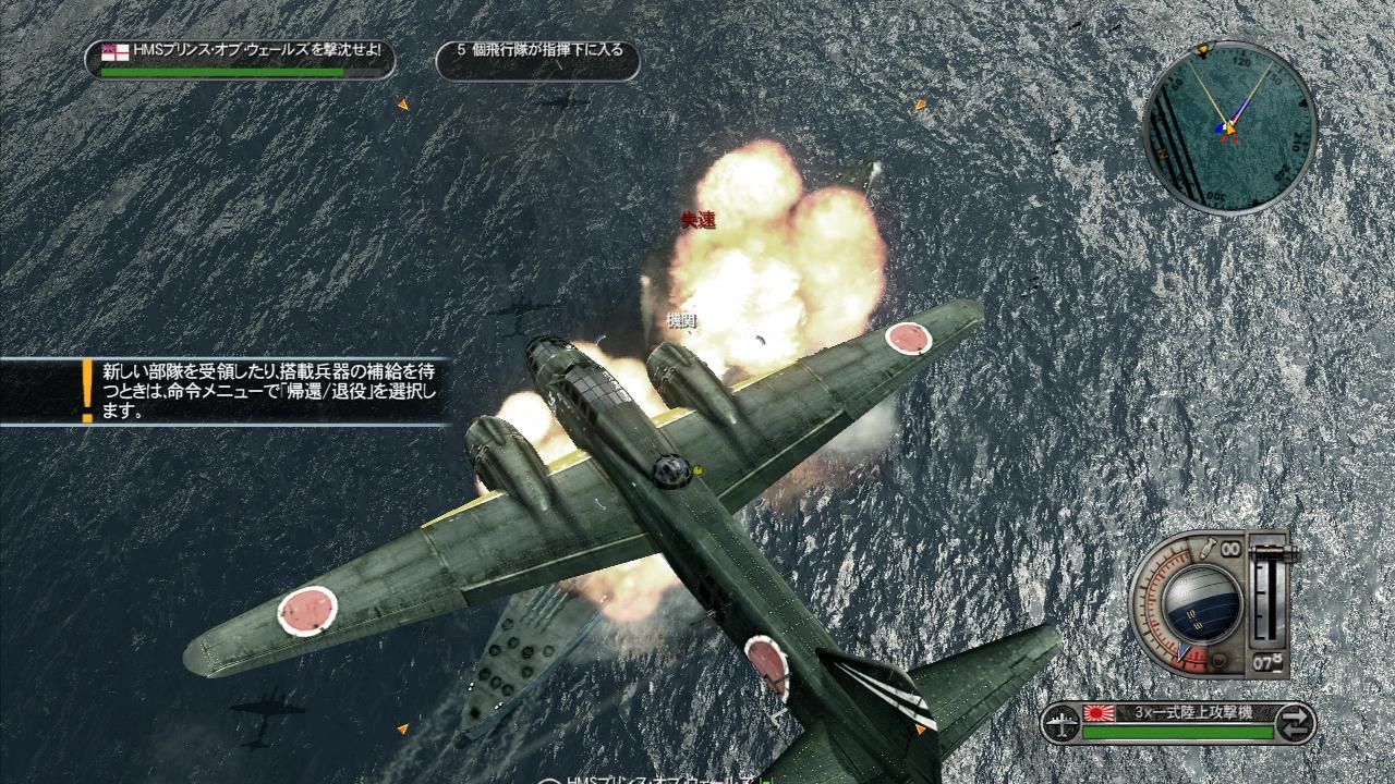 画像集 015 戦艦大和も動かせる 太平洋戦争をテーマにした Battle