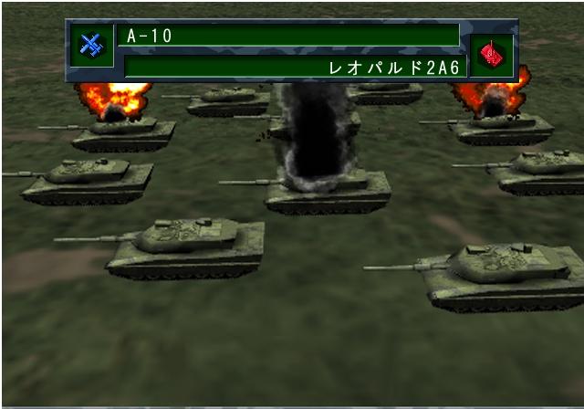 4Gamer.net ― 現代大戦略~一触...