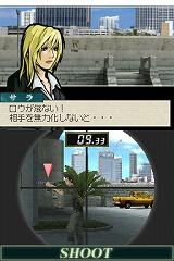 4Gamer.net ― マイアミクライシ...