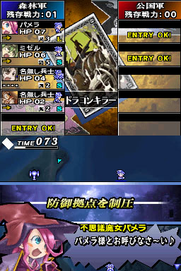 ユグドラ・ユニゾン ~聖剣武勇...
