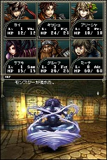 wizardry 生命 の 楔 wiki