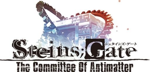 画像(002)小説「STEINS;GATE —The Committee of Antimatter—」の発売日が変更