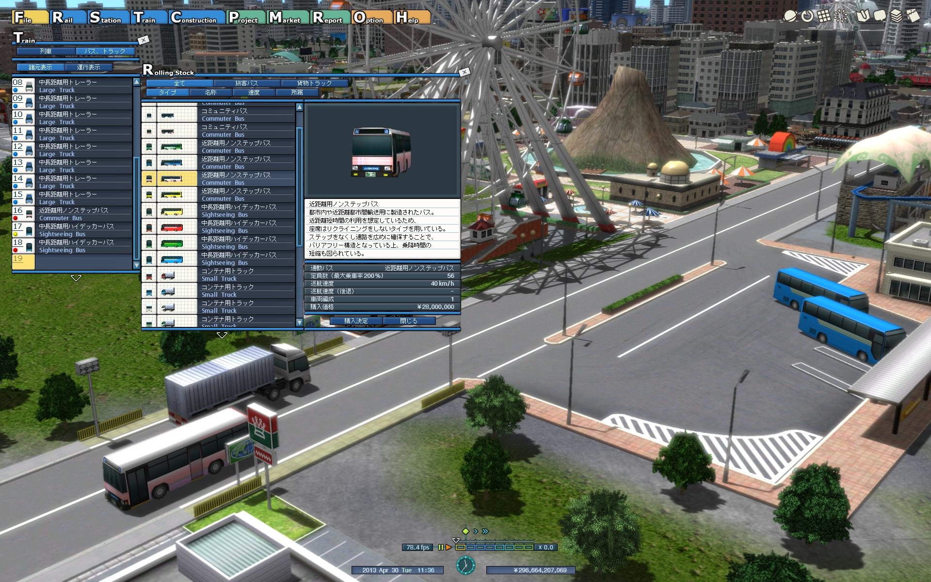 https://www.4gamer.net/games/101/G010184/20100311071/images/04-01.jpg