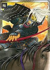 画像(002)「戦国IXA」が漫画「センゴク権兵衛」とのコラボを開催。コラボ限定カードが登場