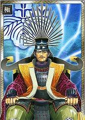 画像(003)「戦国IXA」が漫画「センゴク権兵衛」とのコラボを開催。コラボ限定カードが登場