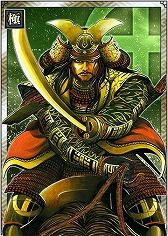 画像(004)「戦国IXA」が漫画「センゴク権兵衛」とのコラボを開催。コラボ限定カードが登場