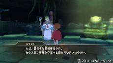 """『二ノ国II』DLC第2弾""""魔法使いの本""""が3月19日配信。新エピソードやコンテンツ""""パンドラナイト""""が追加 ..."""