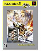 真・三國無双4 Empires PlayStation 2 the Best