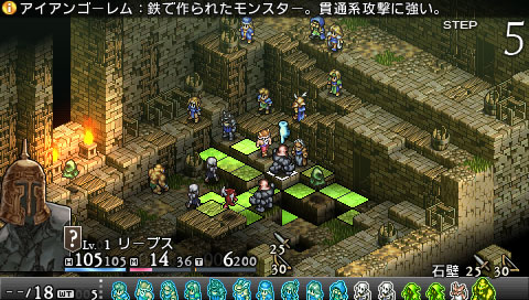 Turn-based tactics game