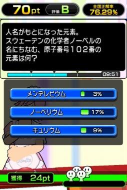 Answer×Answer」,THE クイズ神...